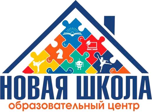 logo_novaya_shkola